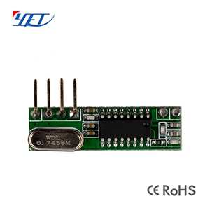Introduction to the performance and advantages of wireless transmitter and receiver module