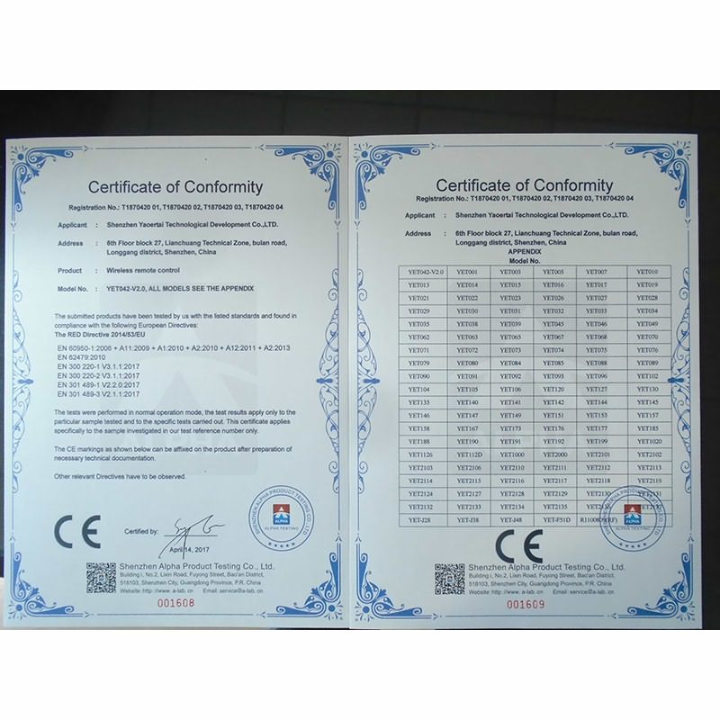 Patent certificate for wireless RF remote control and receiver products in China factory