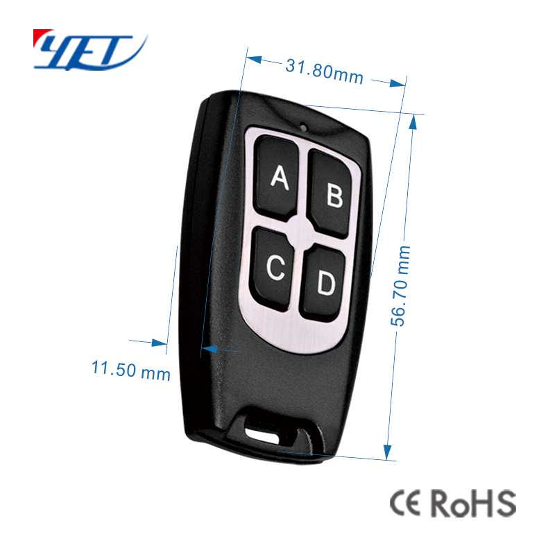 Wireless RF remote control smart home size.