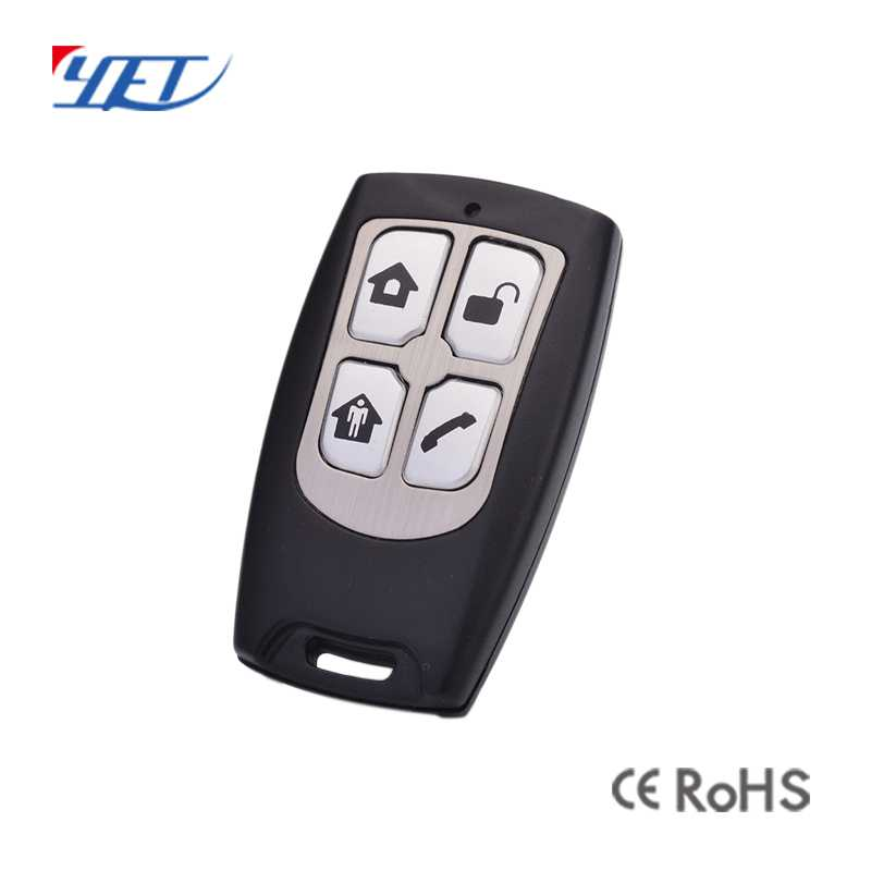 Four buttons wireless RF remote control smart home.