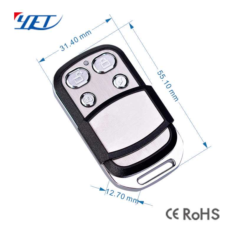 Four key reel gate metal wireless remote control size.