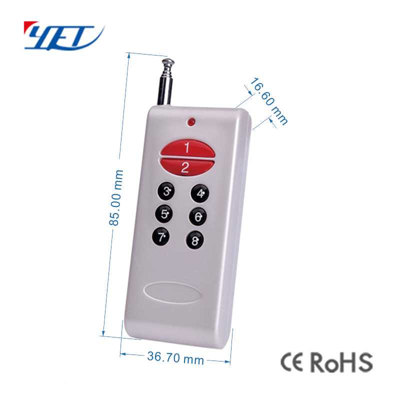 High power wireless remote control size.