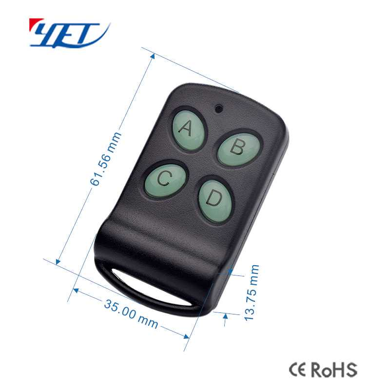 Universal multi frequency wireless RF remote control size.