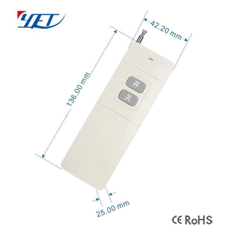 Long distance wireless remote controller size.
