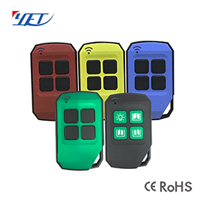 Multiple colors universal wireless RF remote control YET2129