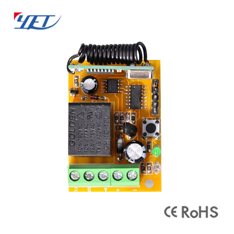 Universal one channel RF wireless receiver module