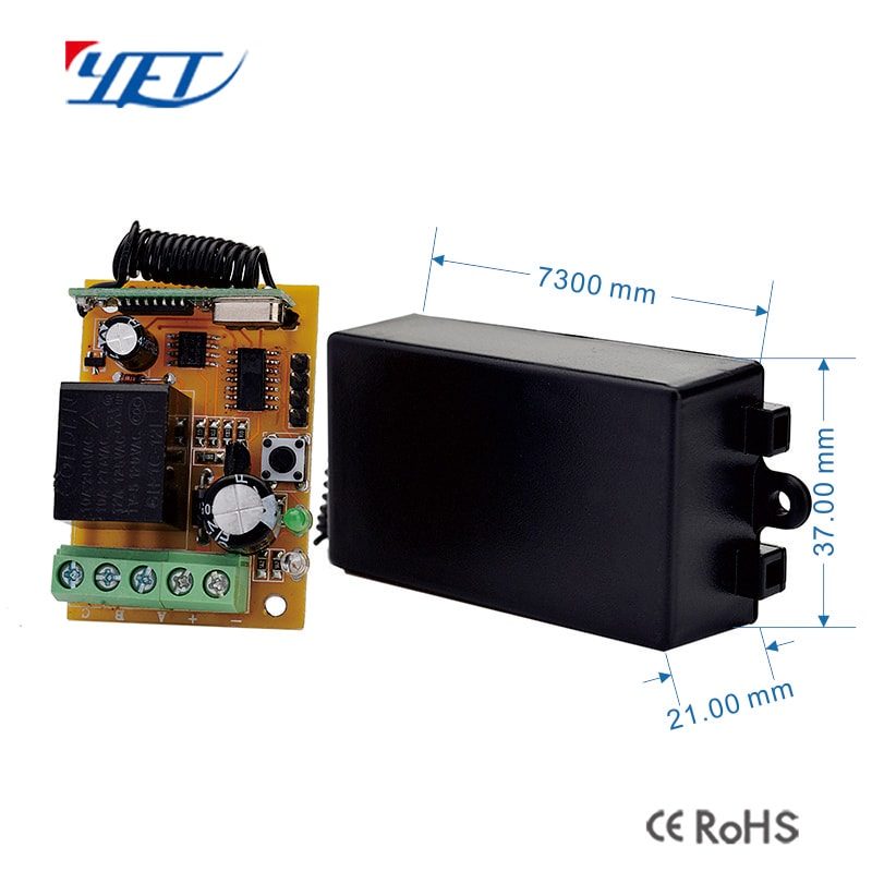 Universal one channel RF wireless receiver module size.