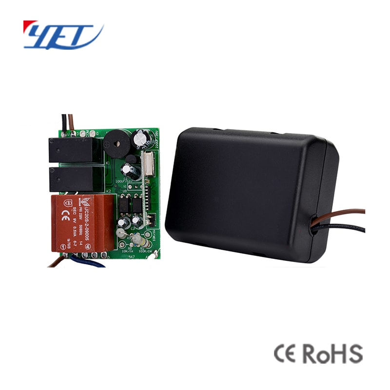 External tubular motor wireless controller.