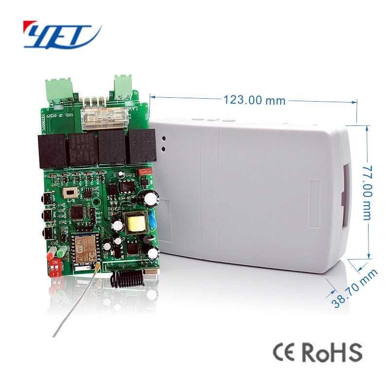 roller shutter receiver universal wireless receiver size.