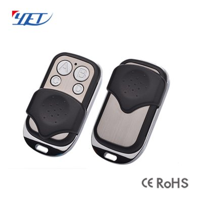 High power automatic door wireless remote control.