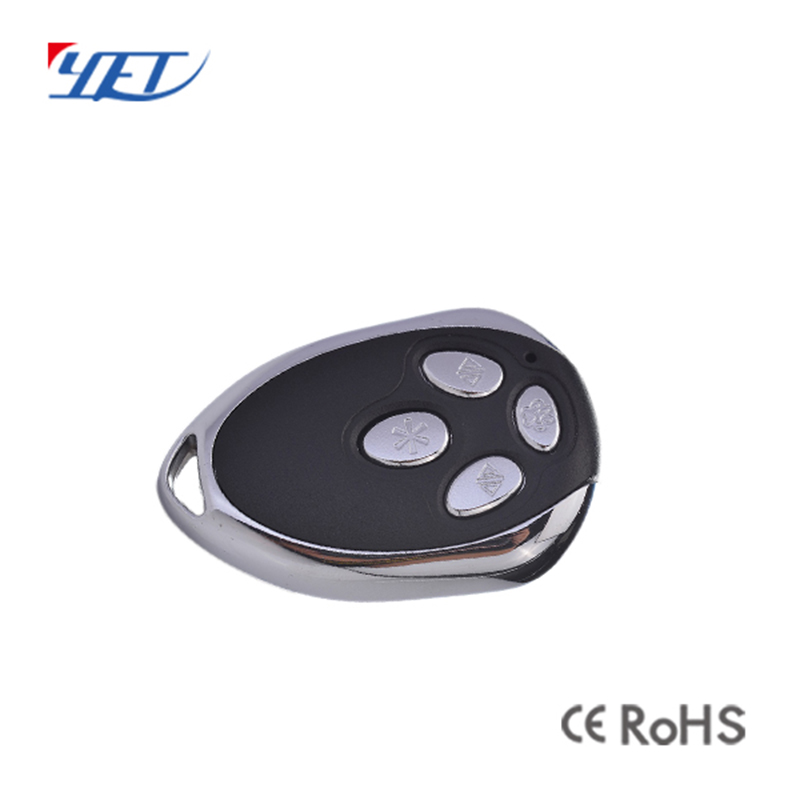 Smart home RF wireless remote control.