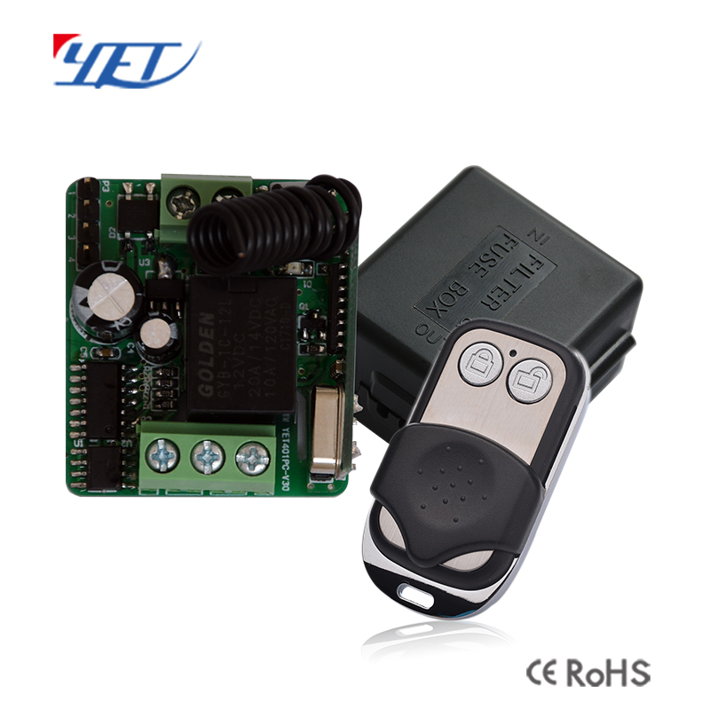 intelligent wireless receiver module and remote control.