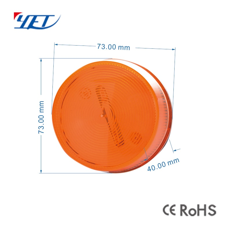 alarm system LED warning signal light infrared flash size.