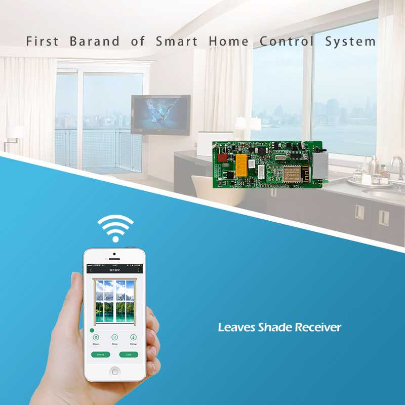 Electric curtain wifi controller multi-channel remote control