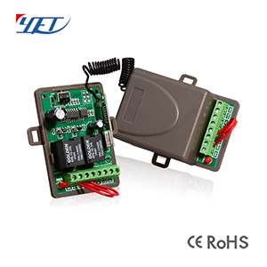 Positive/Negative Inversion Wireless Receiver for Single Motor YET405PC-LS