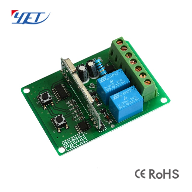 Automatic door wireless controller PCB board.