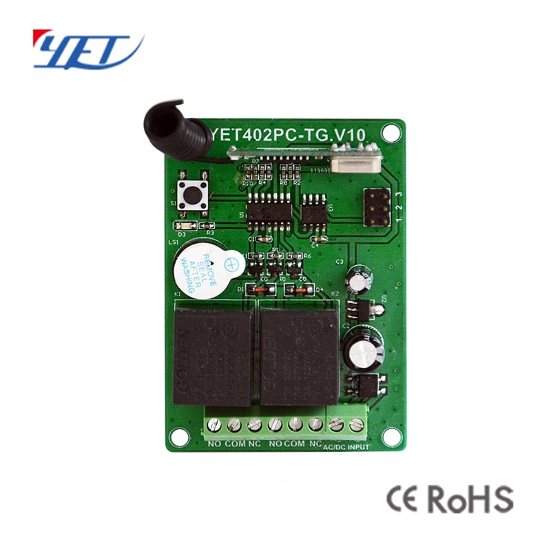 Wireless intelligent receiving controller PCB board.