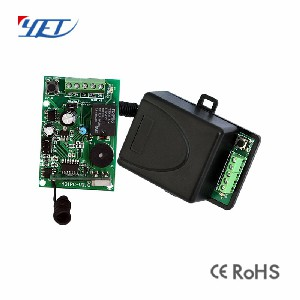 One-circuit Universal Wireless Receiver YET401PC-V2.0 Intelligent Receiving Receiver