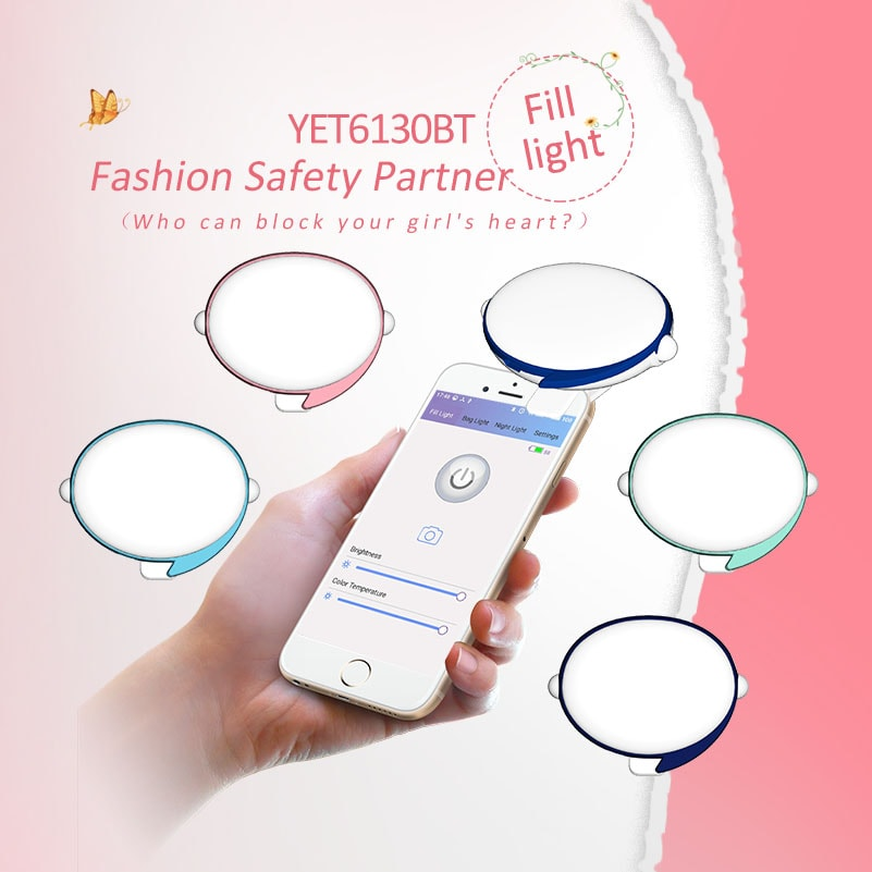 smart selfie fill light YET6130BT is your fashion safety partner.