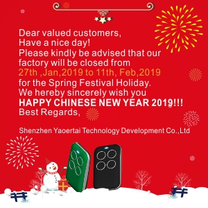 The holiday notice of Yaoertai and happy Chinese New Year!