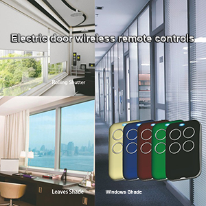 What details should we pay attention to when matching electric door wireless remote controls?