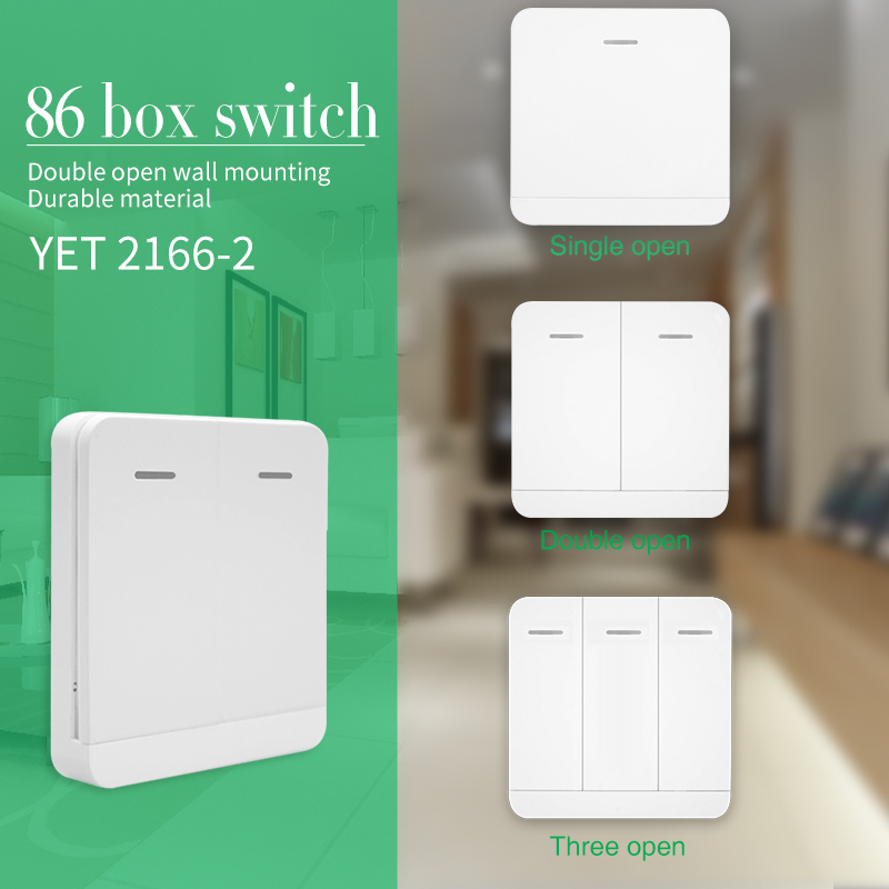 Yaoertai smart wall switch.