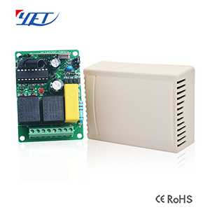 Radio Controller YET402PC-220V Multiple Reception Mode