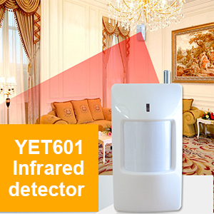 Infrared detection alarm working principle and related introduction